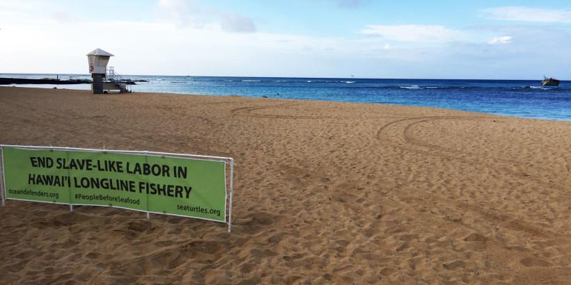 HawaiiBanner+Boat